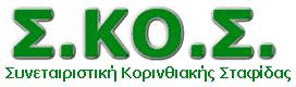 skos_logo
